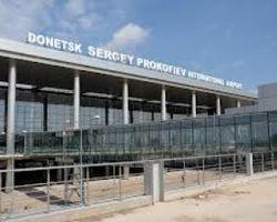 ВСУ отбили штурм аэропорта в Донецке