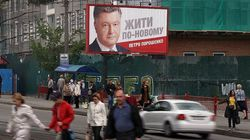 Клименко снялся с президентских выборов и призвал голосовать за Порошенко