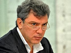 Для Украины российский газ стоит дороже, чем для Германии и Китая – Немцов
