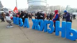 В Москве медики вышли на улицы с протестами против реформы