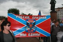Россия будет сохранять Донбасс как вечную язву на теле Украины – Шлосберг
