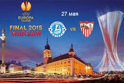 В финале Лиги Европы букмекеры ставят на «Севилью»