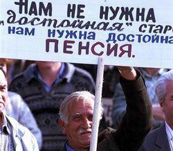 Все больше белорусов получает минимальную пенсию