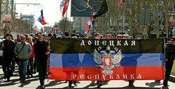 Калейдоскоп «армий», диверсионных групп и банд на стороне ДНР