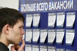 В Узбекистане из-за поиска работы оказывается давление на родителей студентов