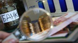 Сбережения стали для россиян роскошью