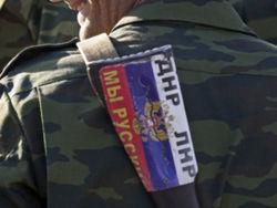 Сепаратисты ввели налоги, вытесняющие украинские товары из ДНР и ЛНР