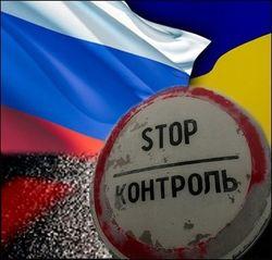 Кабмин принял решение об укреплении границ с РФ
