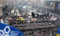 6 уроков и неизвестных различий люстрации в Украине и в мире