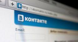 Mail.ru может завладеть 100 процентами акций соцсети ВКонтакте