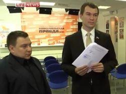 ДНР открыла свое посольство в Москве