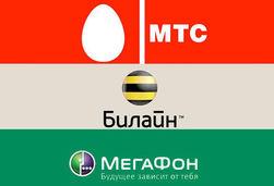 Beeline и Ucell названы самыми известными операторами сотовой связи в Odnoklassniki.ru