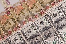 Курс доллара снизился к гривне до 9,7241 на Форексе