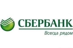 Банки пойдут навстречу заемщикам из затопленных районов Приамурья