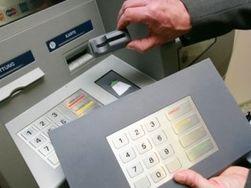В Киеве задержали специалиста по взлому банкоматов