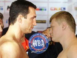 Кличко-Поветкин: Сегодня боксеры проведут показательные тренировки в Москве