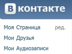 Группа ВКонтакте внесена в федеральный реестр экстремистских материалов - причины
