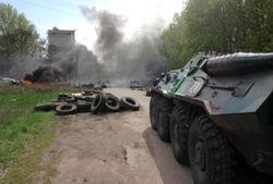 АТО наступает: главари террористов покинули зону боевых действий