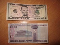 Курс белорусского рубля на Форекс несколько укрепился к евро и фунту