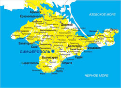 Почему Крым важен для Украины