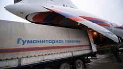 Вашингтон просит Ирак закрыть небо для самолетов РФ, направляющихся в Сирию