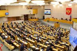Российских депутатов хотят лишить брони от службы в армии