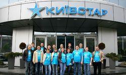 Почему сотрудники «Киевстар» решили создать профсоюз?