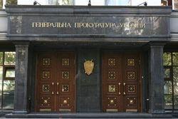 Сегодня в Украине ГПУ не может быть неполитическим органом – эксперты