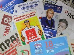 В России много политических партий