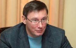 СА с ЕС почти сорвано, будет новый «майдан», считает Юрий Луценко