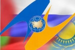 Расширение ТС  укрепляет европейский выбор Украины