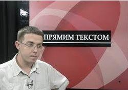 Украинского журналиста проверят на антигосударственные призывы