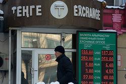 В Казахстане продолжаются акции протеста против снижения курса тенге