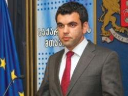 Георгий Пертая