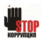 Жители Кишинева смогут «сигнализировать» о коррупции