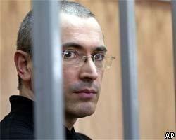Куда пойдут выигранные в суде Страсбурга деньги Ходорковского?