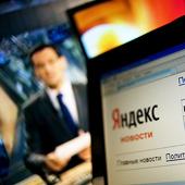 Поисковая выдача Яндекса будет четко структурированной - Яндекс.Остров