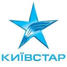 В «Киевстар» объяснили почему плохо работала мобильна связь