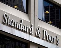 Standard and Poor's оставит кредитный рейтинг Испании без изменений