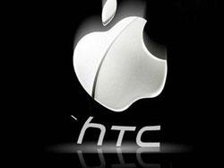 Apple проиграла суд HTC