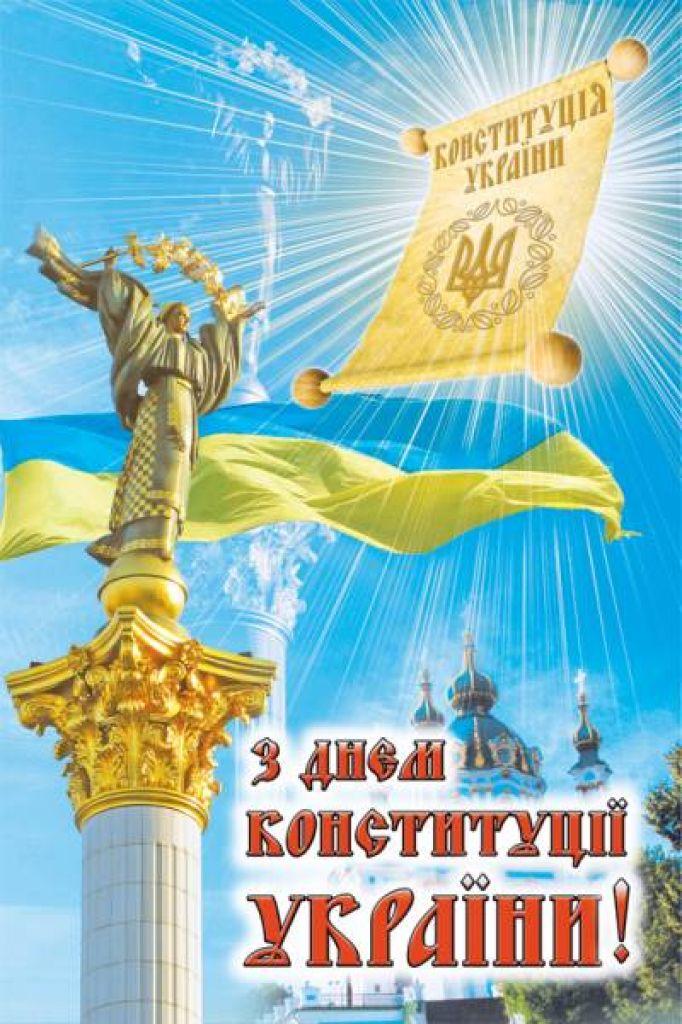 http://www.profi-forex.org/system/news/58_ukraina.jpg