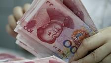 Банк Казахстана будет рассчитывать клиентов в юанях