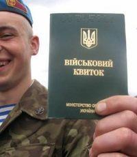 Через пару лет Украину будут защищать только контрактники
