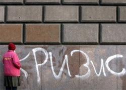 МВФ пророчит Беларуси новый финансовый кризис