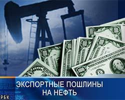 Пошлина на нефть в России с декабря упадёт на 2 процента