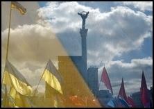 Какая главная кризисная угроза для Украин