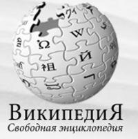 """Википедия в шоке от внесения Луркморья в """"черный список"""""""