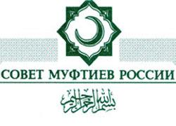 Без Золотой Орды не было бы России – Совет муфтиев РФ