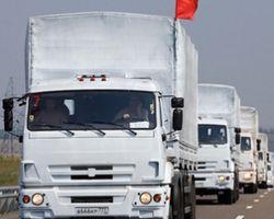 """ОБСЕ: российский """"гуманитарный конвой"""" выехал из Украины"""