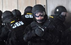 Антитеррористическая операция объявлена на всей территории Украины, - СБУ